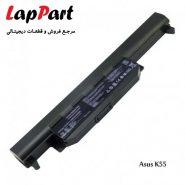 باطری-لپ-تاپ-ایسوس-asus-laptop-battery-k55-6cell